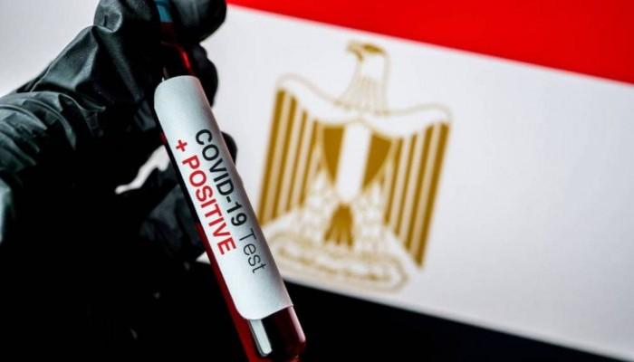 مصر تسجل 1079 إصابة و36 وفاة بكورونا