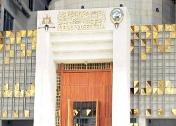 تجميد حسابات المتهم الكويتي في فضيحة الصندوق الماليزي