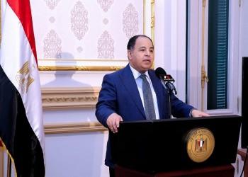 الناتج المحلي لمصر يفقد أكثر من 8.5 مليار دولار