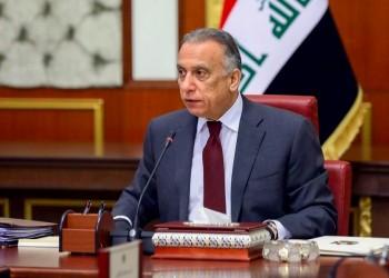 الكاظمي: الأمن أحبط محاولة اغتيالي في الموصل