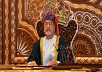 سلطان عُمان يأمر بتشكيل لجنة للتعامل مع تداعيات كورونا