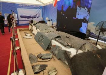 إيران تنشر تفاصيل إسقاط طائرة أمريكية مسيرة أقلعت من الإمارات