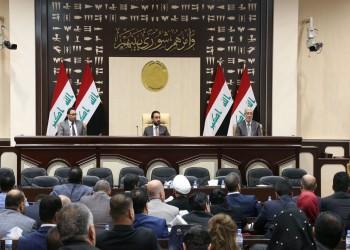 إصابة 6 من أعضاء البرلمان العراقي بكورونا والإجمالي يصل إلى 20