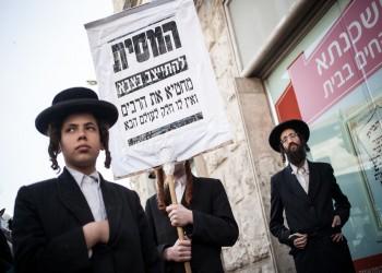 إسرائيل توقف قناة أمريكية بسبب تبشيرها للمسيحية وسط اليهود