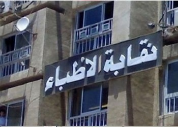مصر.. الأطباء تنعى وفاة جديدة بين صفوفها بسبب كورونا