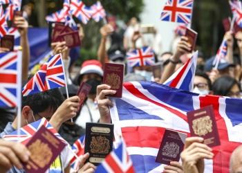 الصين تهدد بريطانيا حال منحت جنسيتها لسكان هونج كونج