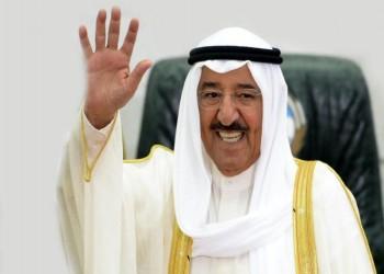 سفيرة أمريكا تشيد بدور أمير الكويت لتحقيق المصالحة الخليجية