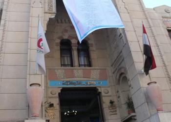 أمن الدولة المصرية تحبس عضوا بمجلس نقابة الأطباء 15 يوما