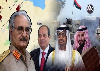 """ليبيا في لجة """"نظام دولي"""" متضعضع تماما"""