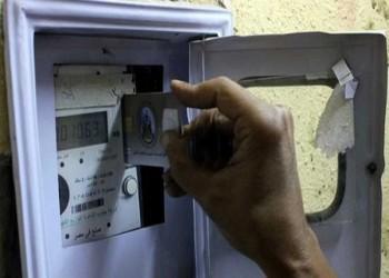 مصر.. 179 مليون جنيه قيمة سرقات كهرباء خلال شهر