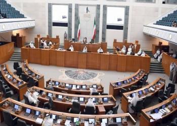 الحكومة الكويتية تطلب من البرلمان السماح باقتراض 65 مليار دولار