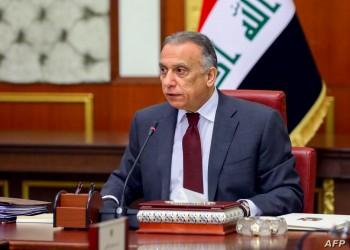 العراق يؤكد مواصلة الحوار الدبلوماسي مع تركيا بعد التوترات الأخيرة