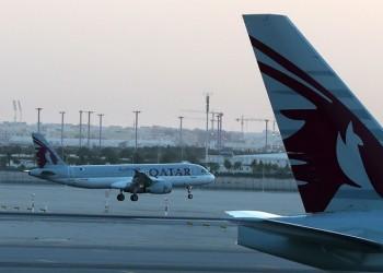 العدل الدولية ترفض طعون رباعي الحصار في أحقية إيكاو بنظر شكوى قطر