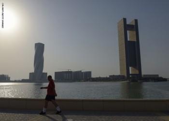 دعوة أممية إلى وقف تنفيذ حكم إعدام ناشطين بحرينيين