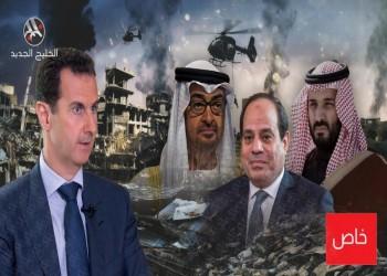 """""""الأصولية السلطوية"""" وانهيار الدولة العربية"""
