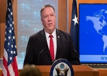 بومبيو: سنعمل على ضمان حظر أسلحة على إيران
