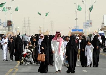 ستراتفور: تخفيضات حساب المواطن تراكم السخط الشعبي بالسعودية