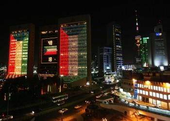 حكومة الكويت تبادل أصول صندوق الاحتياطي العام بسيولة الأجيال