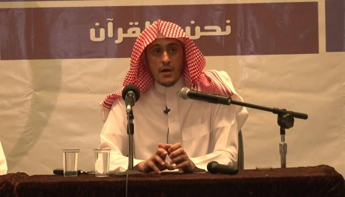 السلطات السعودية تعيد اعتقال الداعية إبراهيم السكران