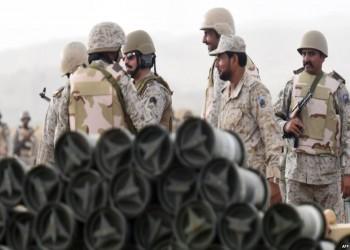 أنباء عن فقدان ضابط سعودي بمأرب.. ومخاوف من وقوعه بيد الحوثيين