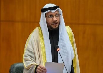 الكويت تدرس توسيع صلاحية سلطات التحري عن الأموال
