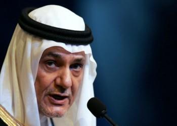 تركي الفيصل يكشف دور السعودية في حرب السوفييت بأفغانستان