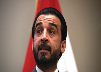 الحلبوسي يدعو إلى انتخابات أبكر من أجل العراق