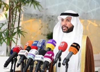 الغانم يشيد بصمود الكويتيين في ذكرى الغزو العراقي