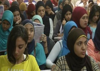 مصر تحصد 500 مليون جنيه ضرائب الدروس الخصوصية
