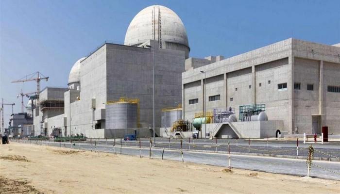 و.س.جورنال: السعودية تتجه إلى الصين لتوسيع مشروعها النووي
