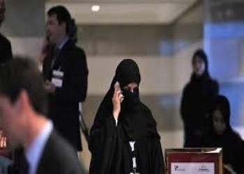 السعوديات يملكن ما يقرب من نصف ثروة نساء الشرق الأوسط