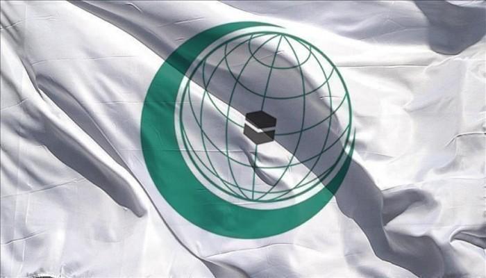 التعاون الإسلامي تدين حصار الهند لجامو وكشمير وتصفه بـاللاإنساني