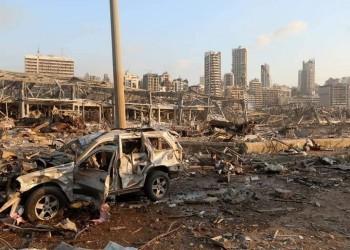انفجار مرفأ بيروت.. إصابات بليغة لزوجة سفير هولندا في لبنان