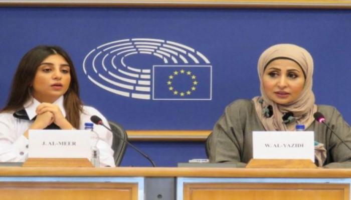 طالبة قطرية تتخرج من السوربون بعد طردها من الإمارات