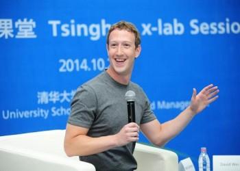 ثروة مؤسس فيسبوك تبلغ 100 مليار دولار