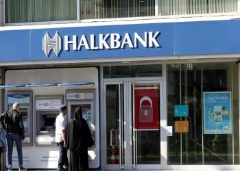 بنك خلق التركي يطلب إسقاط تهم أمريكية بتحويل 20 مليار دولار لإيران