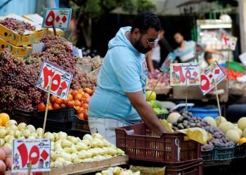 توقعات صادمة لصندوق النقد: ارتفاع معدل التضخم بمصر إلى 8%
