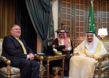 حجب أجزاء من تقرير الخارجية الأمريكية حول مبيعات السلاح السعودية