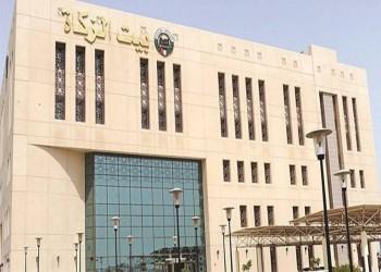 مليون و600 ألف دولار رشوة لمسؤول في بيت الزكاة الكويتي