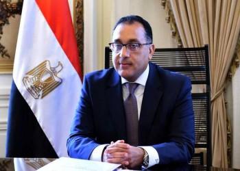 لبحث أزمة سد النهضة وتقديم تسهيلات.. رئيس وزراء مصر إلى السودان