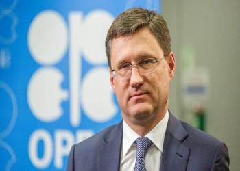 """في ظل استقرار  أسعار النفط.. روسيا تستبعد قرارات """"قوية"""" من أوبك+"""