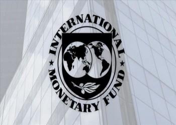 النقد الدولي يتوقع ارتفاع ديون مصر إلى 127 مليار دولار