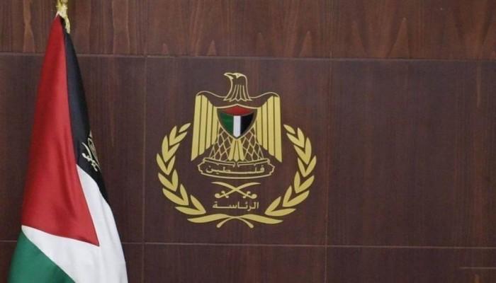 الرئاسة الفلسطينية عن تطبيع الإمارات وإسرائيل: خيانة للقدس