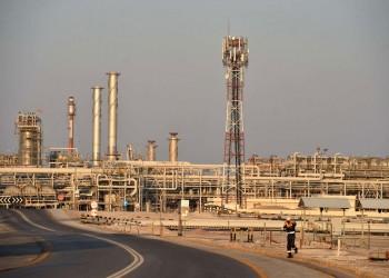 هبوط أسعار النفط بعد خفض توقعات الطلب في 2020
