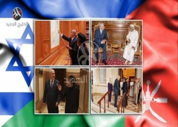 عُمانيون يرفضون التطبيع مع إسرائيل