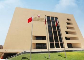 بلومبرج: البحرين بحاجة إلى حزمة إنقاذ مالي خليجية ثانية
