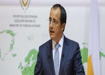 قبرص الرومية تلمح إلى استعدادها لترسيم الحدود البحرية مع تركيا