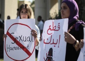 مصر تقر تعديلا قانونيا يضمن سرية بيانات ضحايا الجرائم الجنسية