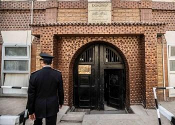أمنستي تدعو مصر للسماح بالزيارات لجميع المعتقلين