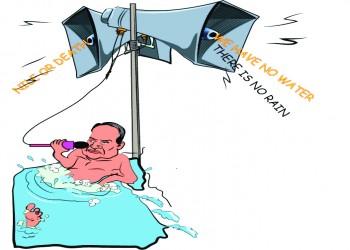 بكاريكاتور للسيسي.. إثيوبيا تتهم مصر بالتضليل لاحتكار مياه النيل